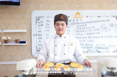 学员故事   从计算机专业到郑州欧米奇学烘焙,原来找到自己的兴趣这